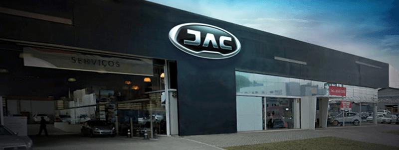 Novo logotipo da JAC Motors